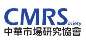 Chunghwa Market Research Society (CMRS - Taiwan)