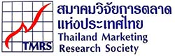 Thailand Marketing Research Society (TMRS - Thailand)